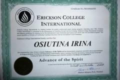 Сертификат Осютиной Ирины курс глубинного коучинга