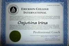 Сертификат профессионального коуча Осютиной Ирины Эриксоновский Университет Коучинга