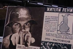 плакаты-времен-войны