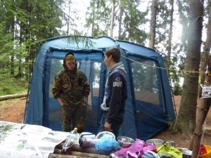 Лагерь Лидер - свободная минутка