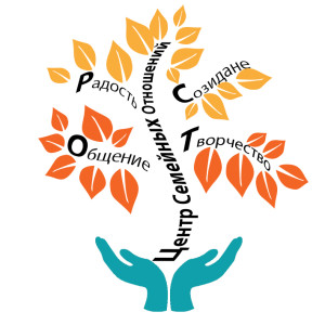 Логотип Центра РОСТ