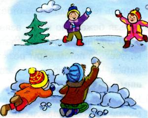 Зимний квест для детей и подростков
