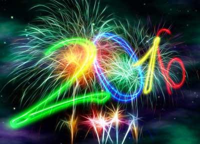 Поздравляем РОСТовцев с 2016 годом!
